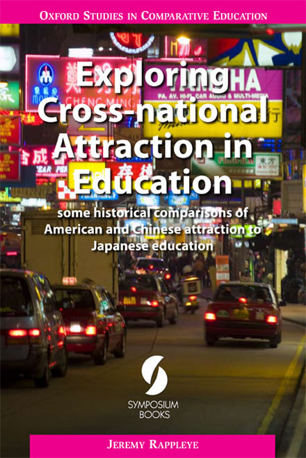 Exploring Cross-national Attraction in Education