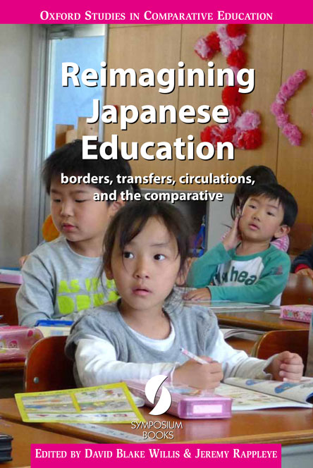 Reimagining Japanese Education